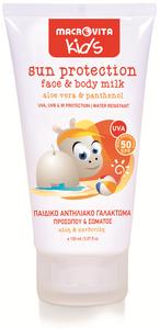 Macrovita Zonnebrandmelk voor kinderen