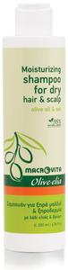 olive-elia shampoo droog haar