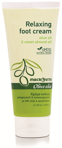 olive-elia relaxing foot cream