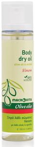 olive-elia lichaamsolie