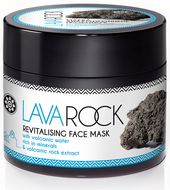 Aromaesti Lavarock revitalising face mask