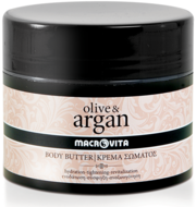 Arganolie body butter