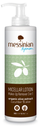 Messinian Spa Micellar Lotion