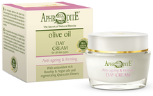 aphrodite anti-ageing day cream